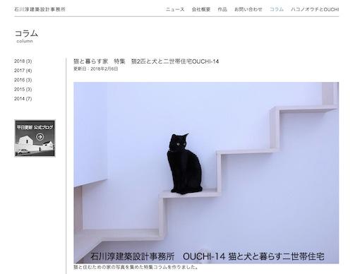 スクリーンショット 2018-02-23 6.36.38.jpg