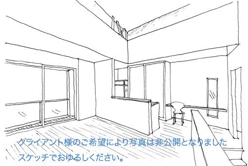 リビングダイニング 417-3 のコピー.jpg