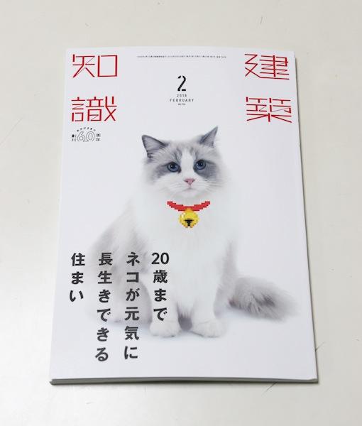 IMG_4769 のコピー.JPG
