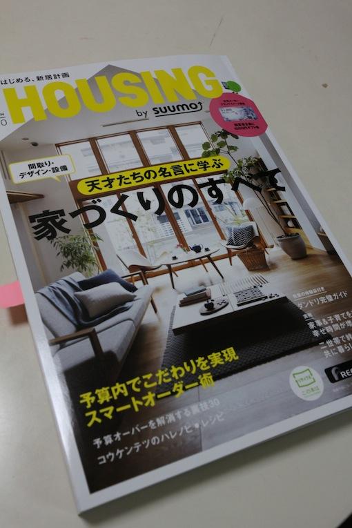 IMG_5315 のコピー.JPG