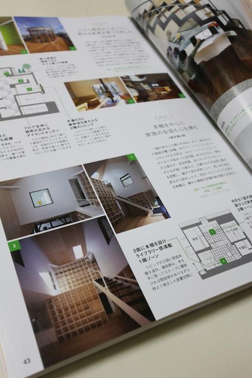 IMG_5317 のコピー.JPG