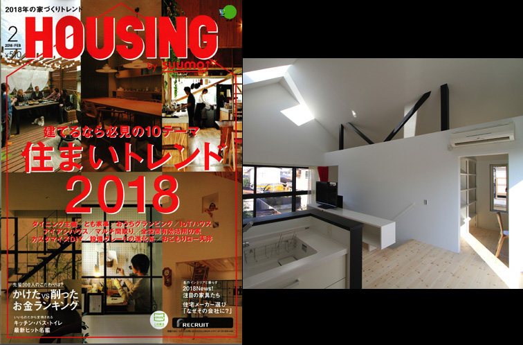 housing201712.jpg