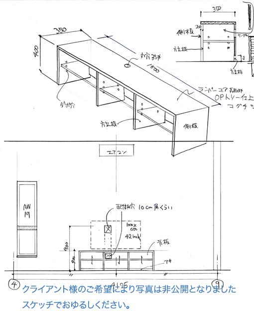 テレビ台-2.jpg